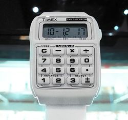 "Timex 80 Calculator ""White Archie"""